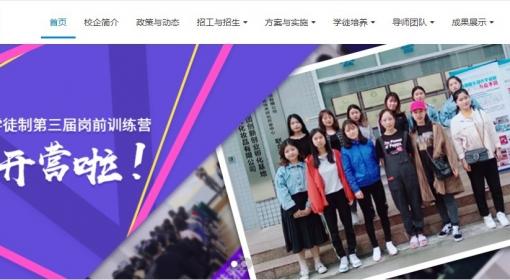 香港雅姬乐集团